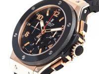 This is a Hublot, Big Bang King Gold Ceramic for sale