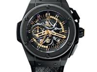 Gents limited edition Big Bang King Power Black Mamba