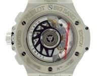 Retail Price: $25,500.00 Own this beautiful Hublot and