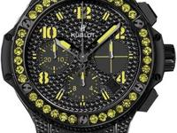 Engine: Hublot HUB4300 Functions: Hours, Minutes, Small
