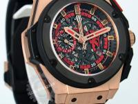 The Hublot Big Bang King Power men's watch model