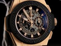 Pre-owned Hublot Unico King Gold Carbon 701.OQ.0180.RX