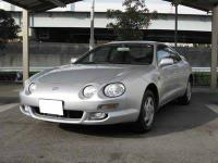 Hello, I am looking to buy some parts for a 1995 Toyota