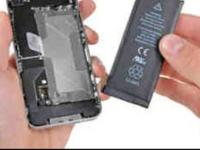 NEED YOUR I PHONE I POD OR I PAD REPAIRED ? CALL US