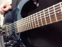 ibanez 7 string prestige with lockin trem. This guitar