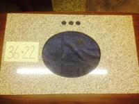 For sale is a variety of granite that was acquired from