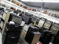 HUNDREDS & HUNDREDS Of Utilized GUITARS & AMPLIFIERS!