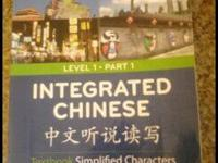 For Sale: Integrated Chinese Textbook Simplified