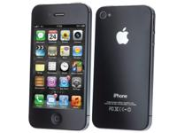 Brand new IPhone 4S in the box/unlocked We also finance