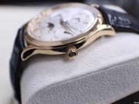 Jaeger LeCoultre 18K Rose Gold Watch Master Perpetual