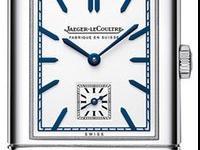 Jaeger LeCoultre 278852j Complete Details: SPECIAL