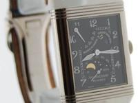 Jaeger LeCoultre Night & Day Reverso 270.3.63 18K White