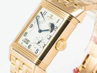 This is a Jaeger-LeCoultre, Reverso Septantieme for