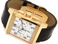 This is a Jaeger-LeCoultre, Reverso Squadra Chronograph