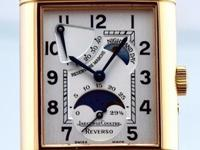 This is an amazing Jaeger-LeCoultre Reverso with the