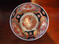 "Japanese Imari bowl, 3 1/8"" high and 9.5"" in diameter"