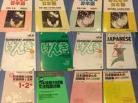 I am selling utilized Japanese Language flashcards,