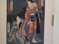 Artist KUNISADA 1823-1880 Subject KABUKI ACTORS Printed