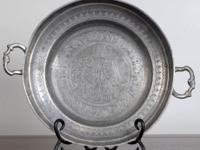 JUDAICA HAND MADE PLATE OVER 100 PLUS YEARS OLD The