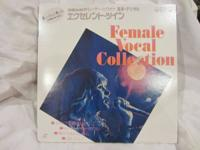 Karaoke Laser Disc  Japanese Songs  *Female Vocal
