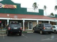 Description *Shopping Center anchored by Safeway and