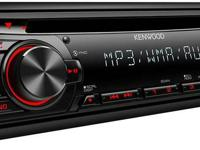NEW AUDIO AUTO STEREO.  400 EAST MARION ROADWAY.