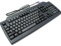 Black - 104 Keys w/ 15 Hot Keys PS 2 Key Features: