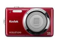 10.3 megapixel camera with case and usb. only been used