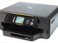 KODAK ESP7 Wireless Printer ? in Elephant Butte, NM