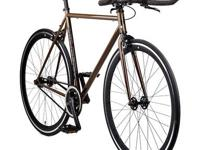 Kyoto Single Speed Bike The Kyoto?s slate-grey frame