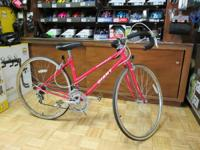 "Giant Cabriolet Womens Roadway Bike. 17"" Lugged steel"
