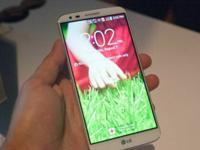 I am looking to trade my LG g2 it's about 2 1/2 weeks