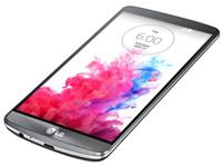 The LG G3 is an awesome next generation smartphone, and
