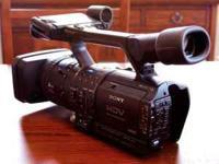 Like new Sony HVR-Z1U Hi-Def camcorder, including extra