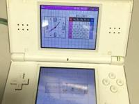 For sale a fully working White Nintendo DS lite Limited