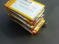 I am selling 3.7v Lithium Rechargeable batteries.