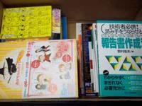 I have a huge lot of Japanese books - great for reading