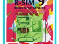 50 packages NEW authentic RSIM 9 PRO for iphone 4S/5