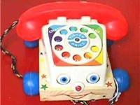 I believe this to be from 1968. It is the Fisher Price