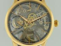 Previously owned Maurice Lacroix Masterpiece Skeleton