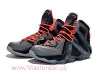 Online sale nike lebron 12 elite black grey