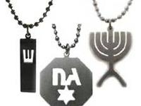 --Mezuzah, Never Again, Menorah Necklaces --All Three -