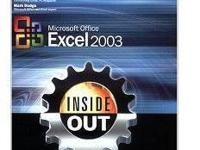 Microsoft Office Excel 2003 Inside Out,book sale.