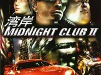 Midnight Club II ~ PS2 (DVD) $6 Selling one copy of the