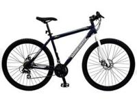 for sale is a mongoose 29'er mountain bike model