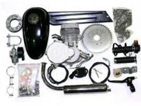 66/80cc Fast Bike 2 Stroke Bicycle Engine Kit The Fast