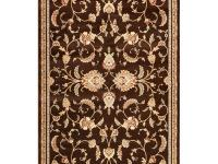 Decorate your home with the Annora Brown 7 ft. 10 in. x