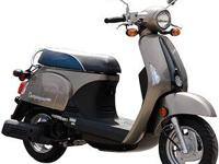 I currently have a New 2014 Kymco Compagno 110 i for
