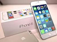 Type: iphone 6 All our products is brand new with full