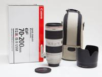 Canon EF 70-200mm f/2.8L II IS USM Lens LOCAL ONLY CASH